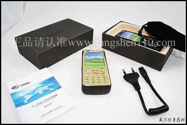 北京防身器材专卖_TW109黄金手机防暴器的全套配件