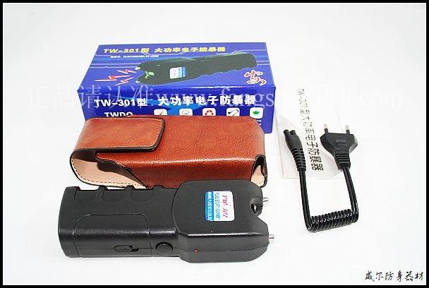 北京电啪啪专卖TW-301型防暴击晕电啪啪的详细多图说明