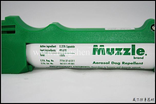 美国进口梅西Mace防恶犬用防身辣椒喷雾
