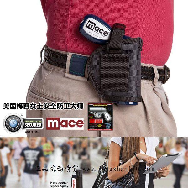 梅西喷雾枪Mace_Pepper_Gun-mace美国进口梅西辣椒枪